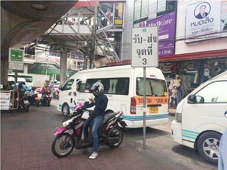 MiniVan to AYutthaya