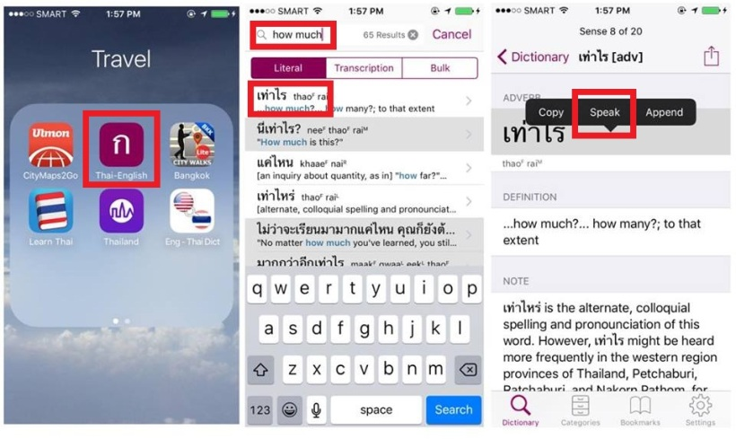 Thai to English App.jpg