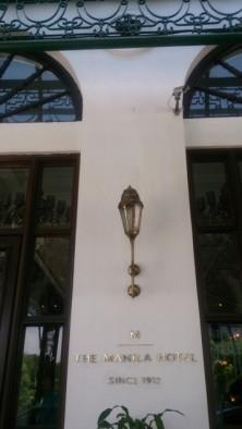 Manila Hotel Facade (2)